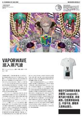 06_Vapowave
