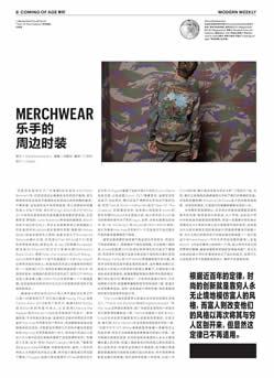 mw-merchwear