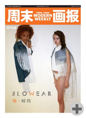 Modern Weekly - Slowear Story