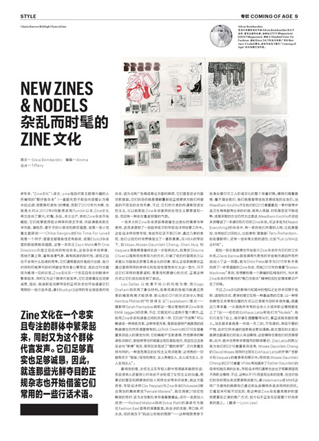 Modern Weekly - New Zine and Nodels