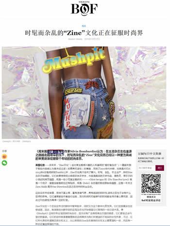 New Zines_BoF China